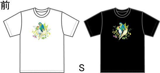 植物 イメージ画像2.JPG